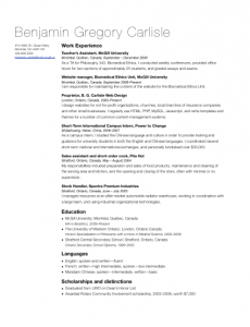 cv for summer job